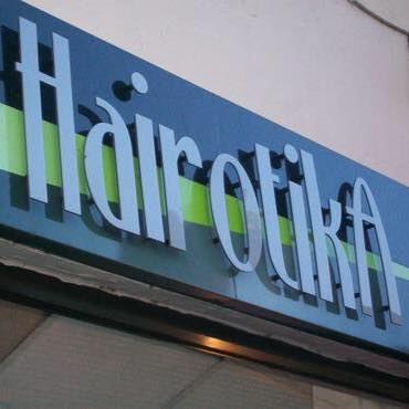 Picture of the front of Hairotika shop